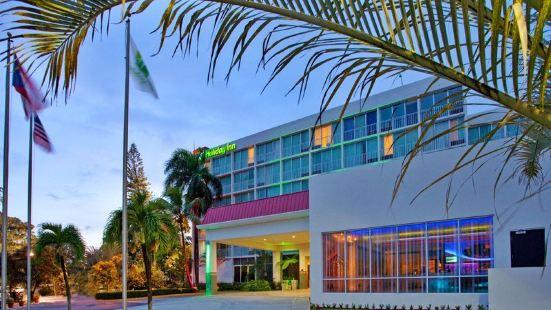 馬亞圭斯假日熱帶賭場酒店