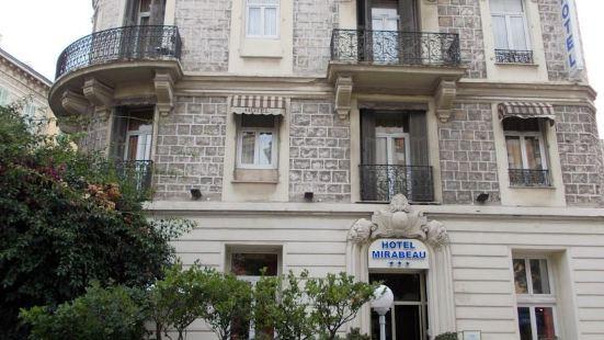 Hôtel Annexe
