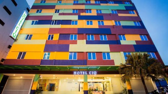 Hotel CIQ @ Wong Ah Fook