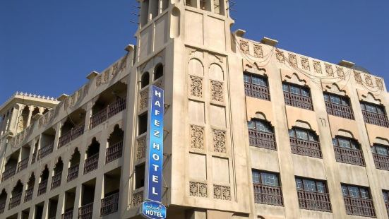 Hafez Hotel Apartments Al Ras Metro Station