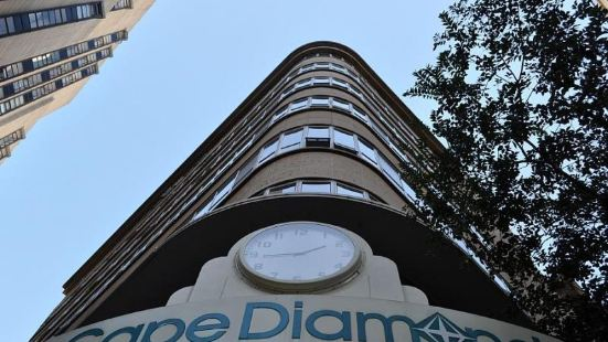 Cape Diamond Hotel Cape Town