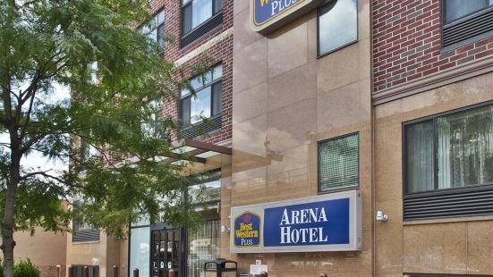 貝斯特韋斯特優質阿瑞納酒店