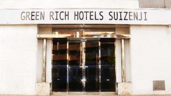 그린 리치 호텔 수이젠지