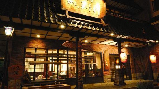 Otaru Furukawa Hotel