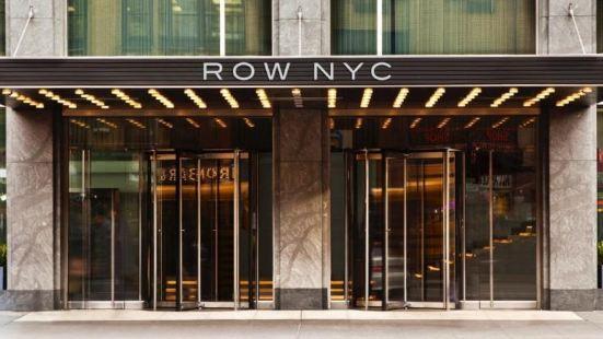 紐約聯排酒店