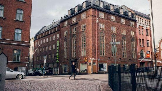 赫爾辛基安娜酒店