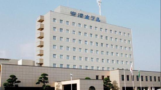 에어포트 사이드 카고시마 쿠코 호텔