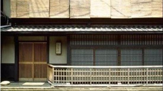 Gion Yoshiima