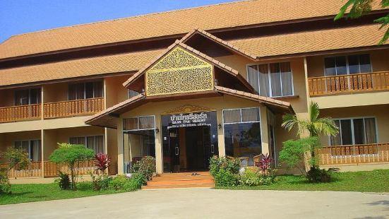 Baan Thai Resort Golden Triangle   Chiang Rai