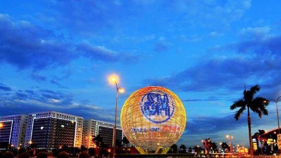 Sea Residences by Redbloom Hotels Manila