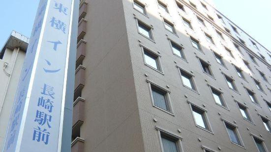 長崎站前東橫 INN