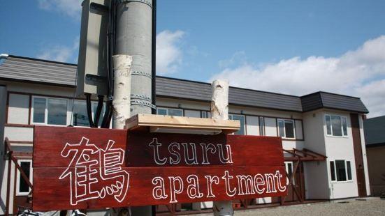 富良野鶴公寓