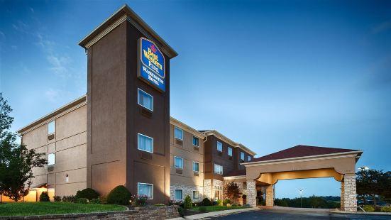 華盛頓貝斯特韋斯特優質酒店