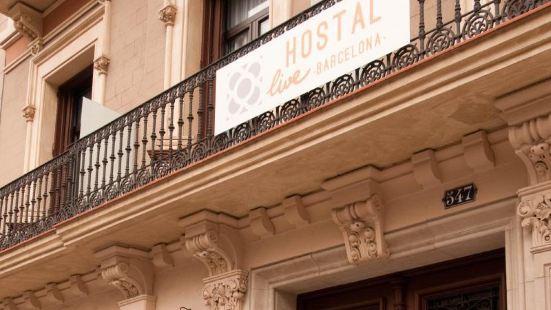 巴塞隆拿居住旅館