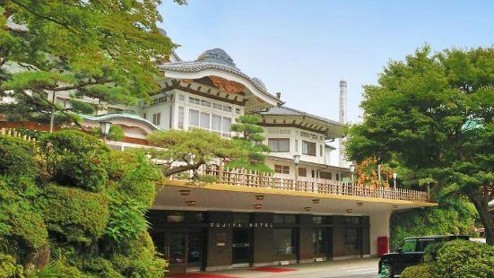 箱根富士屋酒店