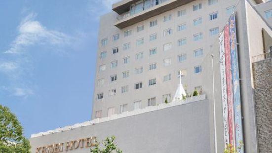 水户京成酒店