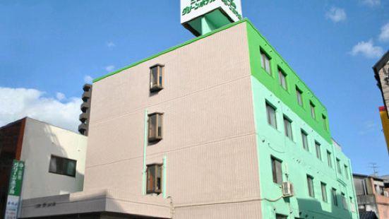 후츠카이치 그린 호텔