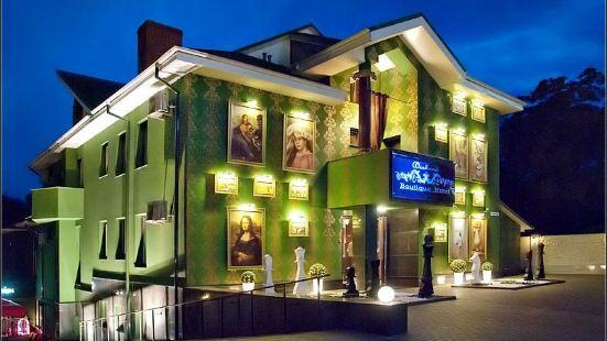 週末精品酒店