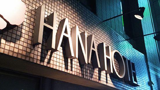 Kobe Hana Hotel