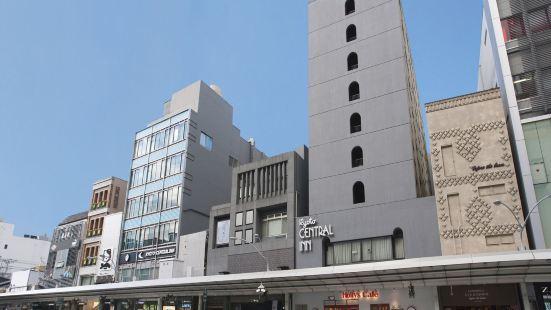 京都中心旅舍