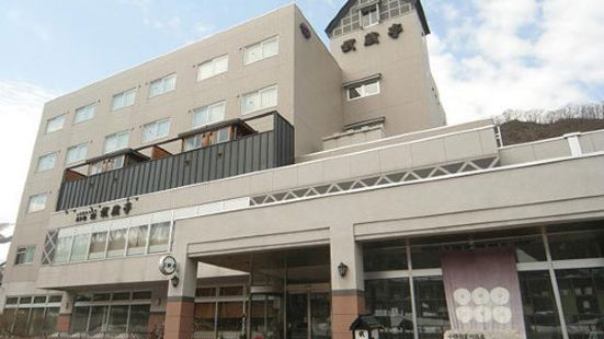 Otaru Hotel Musashitei