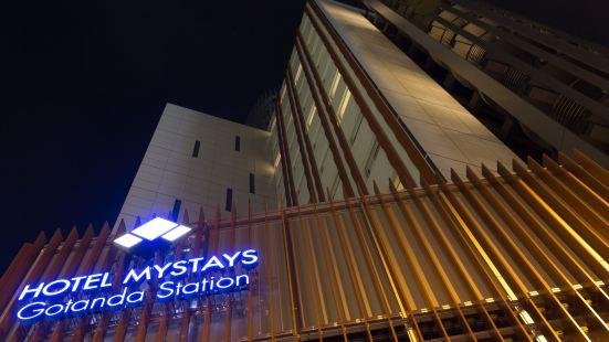 호텔 마이스테이스 고탄다 스테이션
