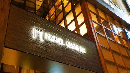 호텔 게이트 인 카고시마 텐몬칸