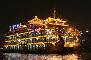 上海一日游(浦江游览夜游成人票)