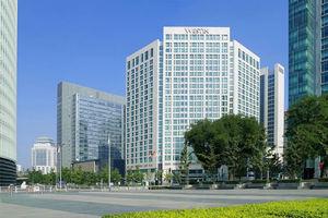 北京金融街威斯汀大酒店(【含早】威斯汀客房)
