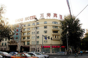 北京万寿宾馆C座(商务标间)