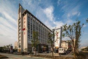南京悦湖大酒店(早餐)