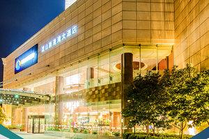 昆山新港湾大酒店(【含早】港湾房+双人自助晚餐)