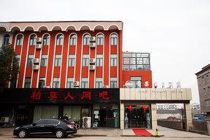 【含早】南京青果假日酒店(精品大床房)