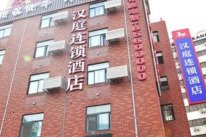 汉庭酒店(上海大柏树店)(【请提前一天预约】双床房