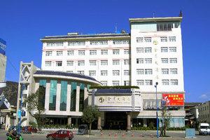 【提前预约】丽江金泉大酒店(民族园标间+双早)