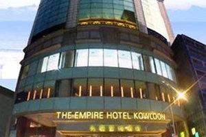 香港尖沙咀皇悦酒店(【10月促销需致电商家预约】城景客房)