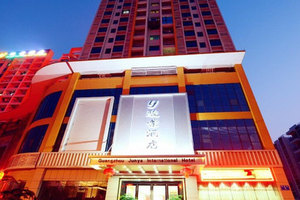 广州骏业酒店(单人自助早餐)