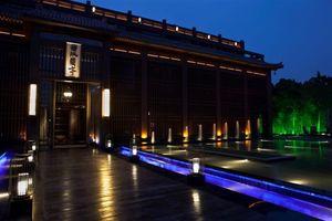 北京曲水兰亭度假酒店(豪华单间)