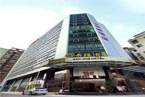广州南�Z酒店(单人自助早餐)