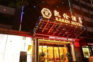 广州凯伦酒店(豪华单人房)