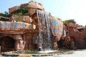 惠东海滨温泉旅游度假区海滨温泉门票1张