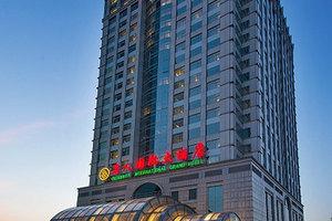 北京名人国际大酒店(【四早】家庭套间)