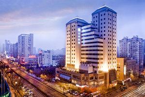 杭州五洋宾馆(单人自助晚餐)