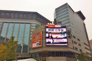 北京新世界家美酒店式公寓(精品温馨双床房)