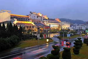 黄山国际大酒店(【含早】商务标间)