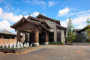 丽江和府洲际度假酒店(洲际高级房)