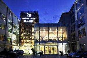 北京泉谷酒店(【9am~7pm】书廊主题房4小时)