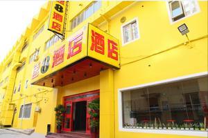 速8酒店(北京西站莲花桥店)