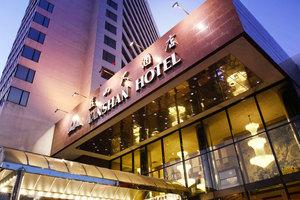 北京燕山大酒店(【提前1天预约】B楼高级家庭间)