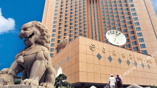 Xiyuan Hotel Beijing